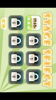 Tap Ice Cream ブルーシールのスクリーンショット_2