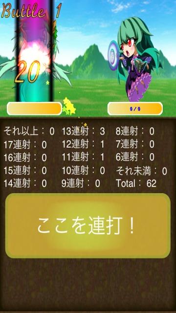 16連射RPGのスクリーンショット_1