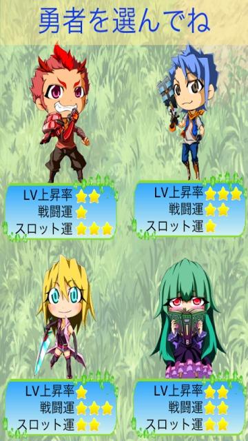 16連射RPGのスクリーンショット_2
