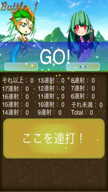 16連射RPGのスクリーンショット_4