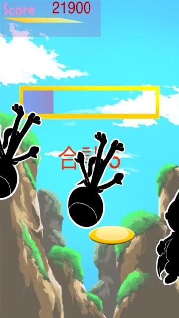 斬れ!気円斬のスクリーンショット_3