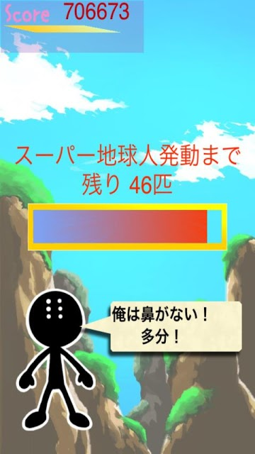 斬れ!気円斬のスクリーンショット_4