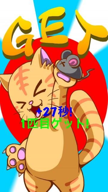 猫まっしぐらのスクリーンショット_2