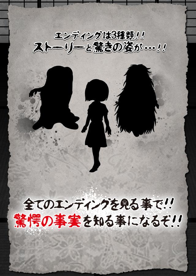 妖怪ウォッチャー とある恋する呪い人形のスクリーンショット_1