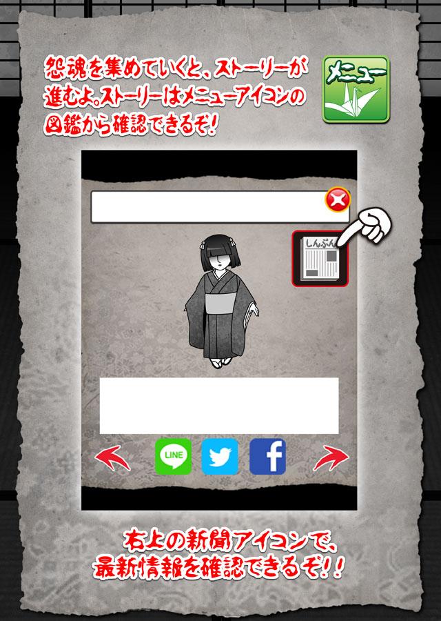 妖怪ウォッチャー とある恋する呪い人形のスクリーンショット_3