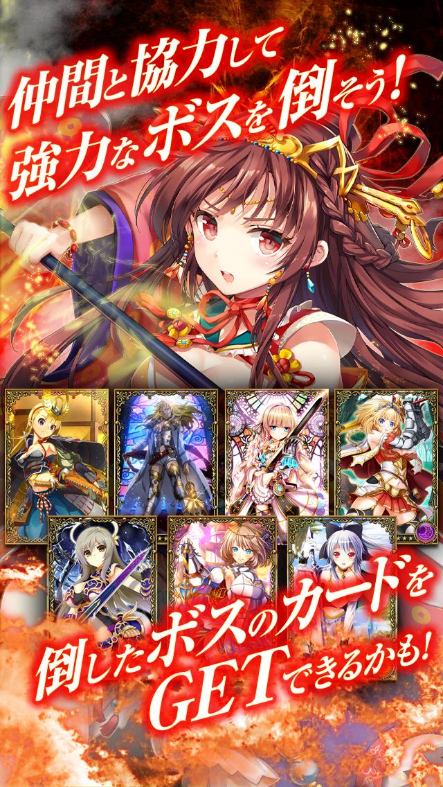 ヴィーナス†ブレイド【無料RPGカードゲーム/武器娘カードバトル】のスクリーンショット_5