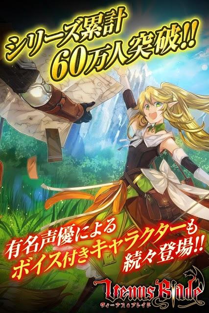 ヴィーナス†ブレイド【RPG/カードゲーム/武器娘/美少女】のスクリーンショット_2
