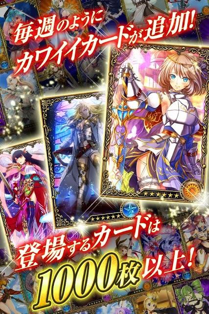 ヴィーナス†ブレイド【RPG/カードゲーム/武器娘/美少女】のスクリーンショット_3