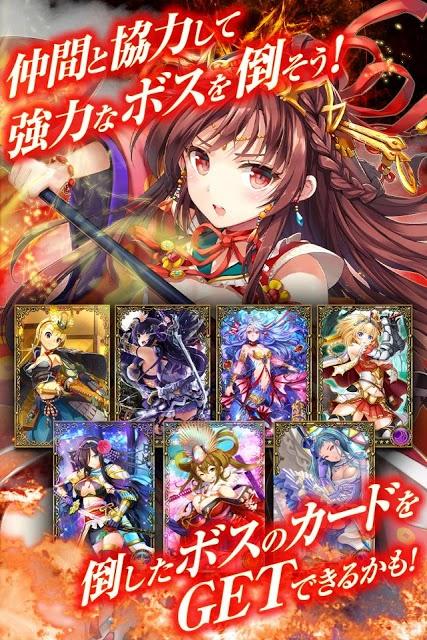 ヴィーナス†ブレイド【RPG/カードゲーム/武器娘/美少女】のスクリーンショット_5