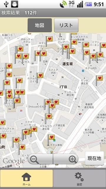 超ラブホマップ 地図で簡単ラブホ検索のスクリーンショット_2