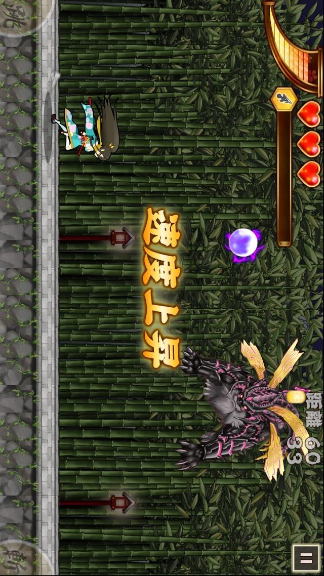 激走!ガーディアンズ~夜刀神編~【完全無料ランニングゲーム】のスクリーンショット_2