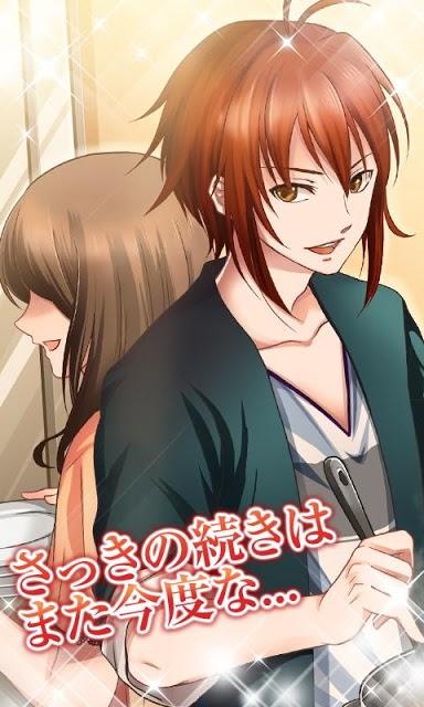 キミに恋する物語★乙女恋愛ゲームのスクリーンショット_2