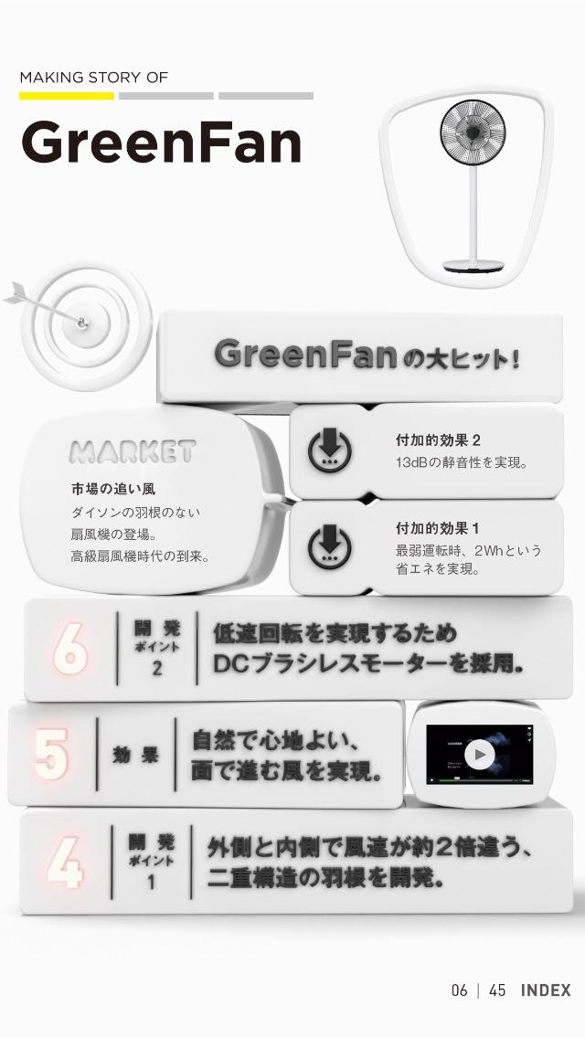 4Dのスクリーンショット_2