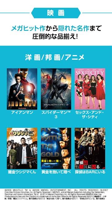 dビデオ -映画、ドラマ、BeeTV 動画ならディービデオ-のスクリーンショット_2
