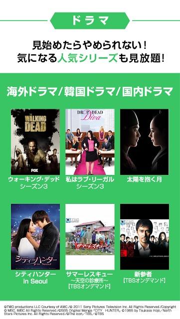 dビデオ -映画、ドラマ、BeeTV 動画ならディービデオ-のスクリーンショット_3
