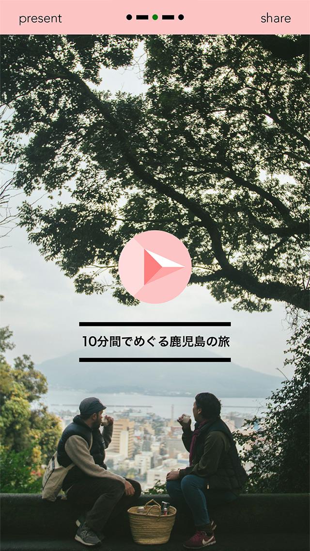 japan jikkan - 日本版のスクリーンショット_3