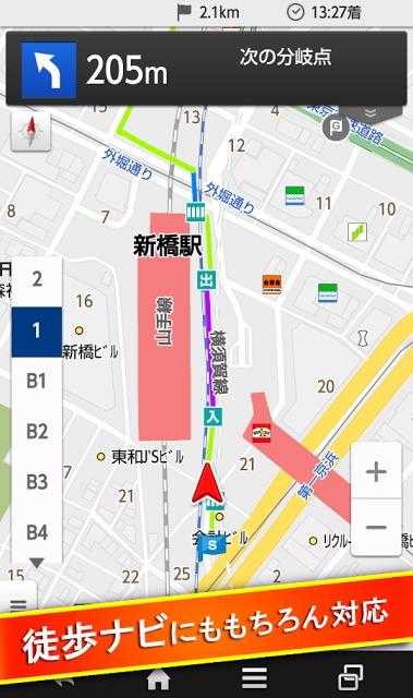 地図アプリ -音声ナビ・渋滞・乗換 おでかけサポートアプリのスクリーンショット_2
