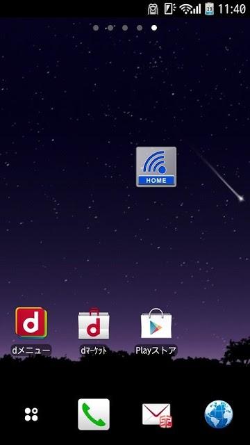 docomo Wi-Fiかんたん接続(12夏~13夏モデル)のスクリーンショット_3