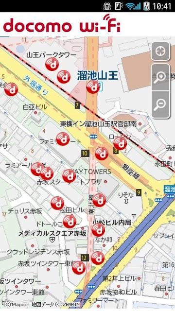 docomo Wi-Fiかんたん接続(12夏~13夏モデル)のスクリーンショット_4