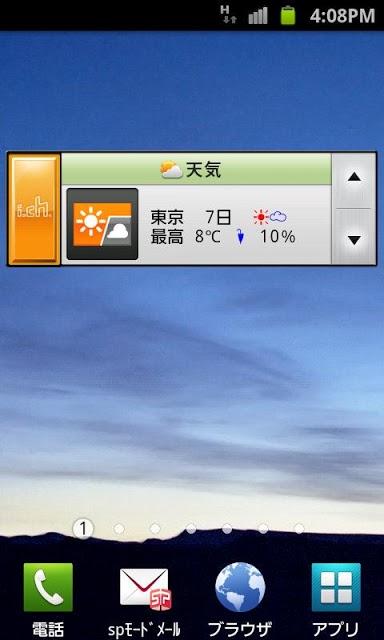 iチャネルのスクリーンショット_1