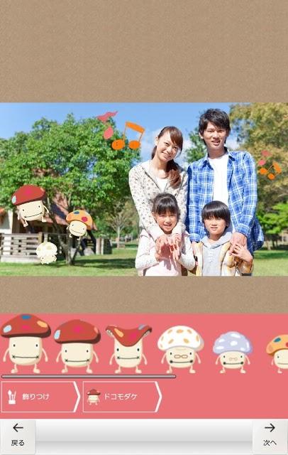 お便りフォトアプリ(フォトマネージャー)のスクリーンショット_3