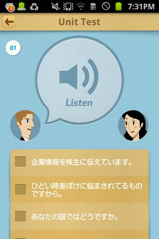 ドコモゼミ グローバル英会話byドコモ×アルクのスクリーンショット_4