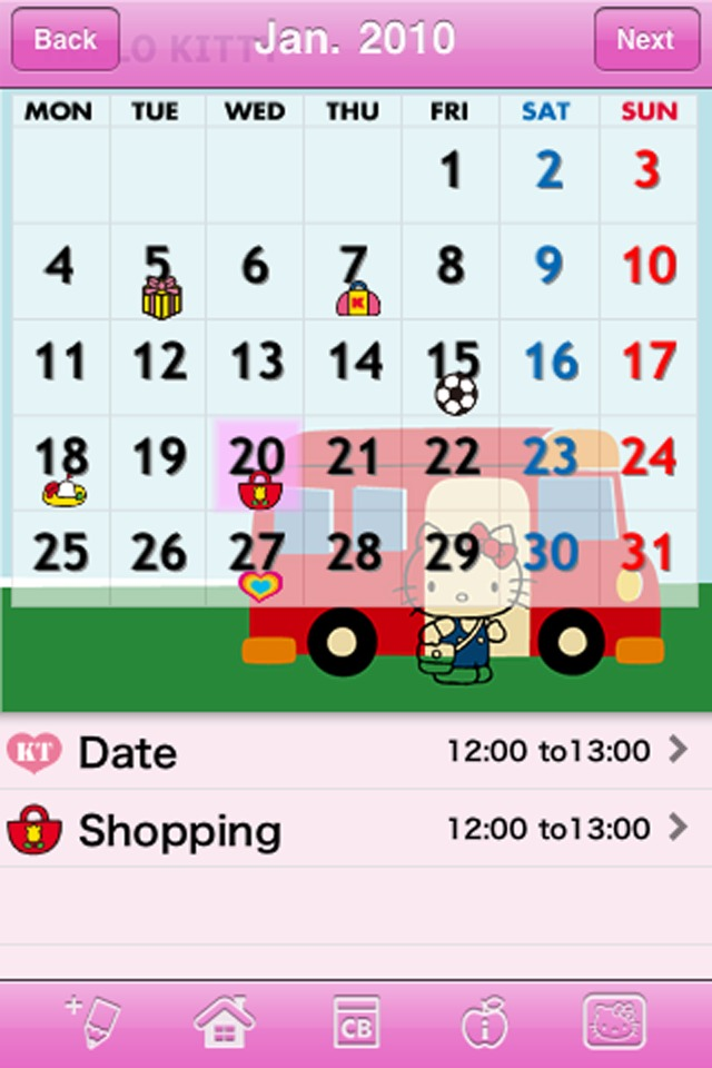 ハローキティスタンプカレンダーのスクリーンショット_1