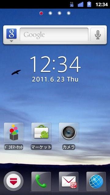 docomo Palette UIのスクリーンショット_1