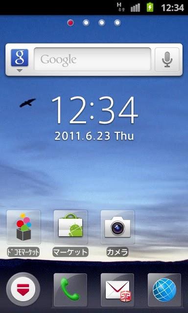 docomo Palette UIのスクリーンショット_2