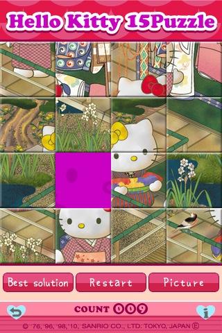 ハローキティ15パズル(日)のスクリーンショット_4