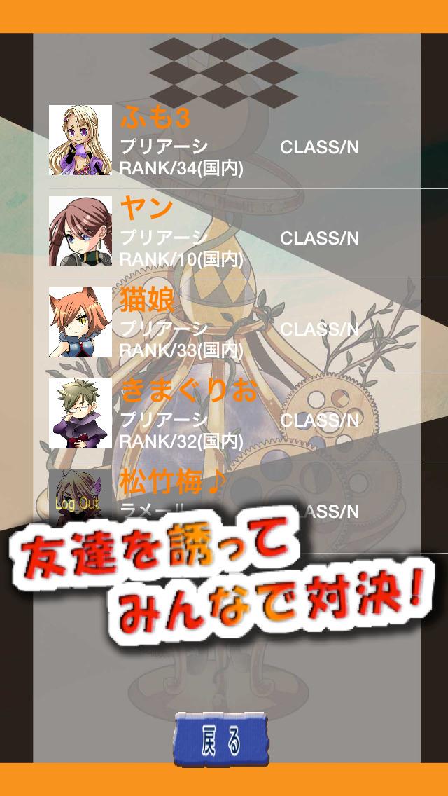 フリック大戦 〜オンラインタイピング対戦バトルゲーム〜のスクリーンショット_3