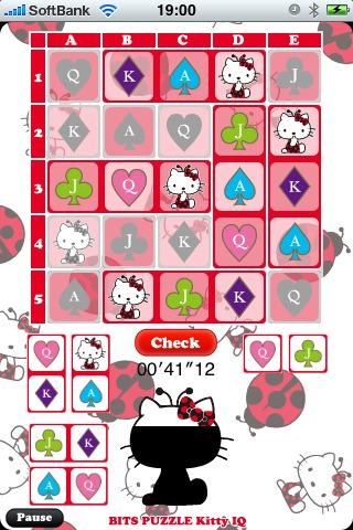 BITS PUZZLE Kitty IQのスクリーンショット_4