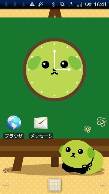 豆しばまんまる時計ウィジェットのスクリーンショット_2