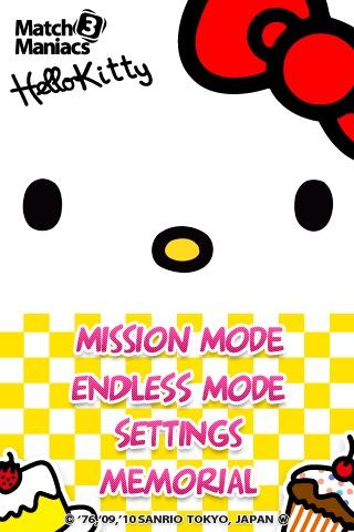 Hello Kitty Match3 Maniacsのスクリーンショット_2
