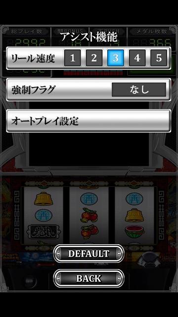 ドラゴンギャル~修羅の野望~のスクリーンショット_5