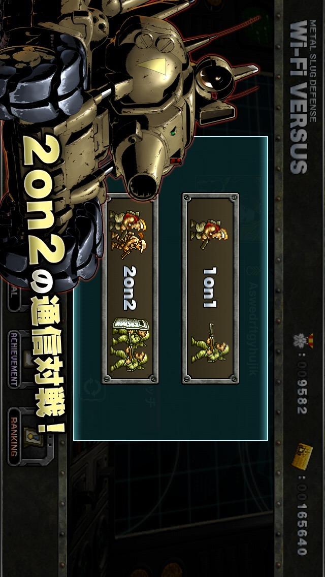 METAL SLUG DEFENSEのスクリーンショット_5