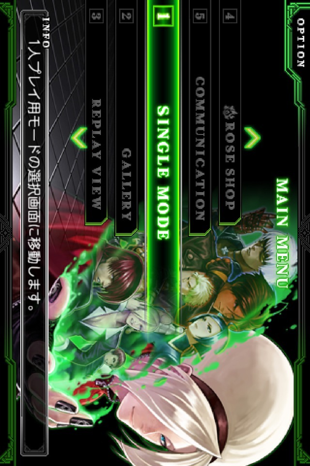 THE KING OF FIGHTERS-A 2012のスクリーンショット_1