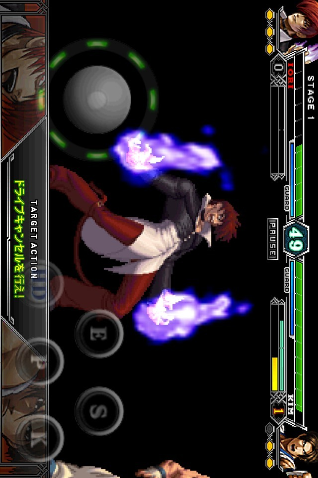 THE KING OF FIGHTERS-A 2012のスクリーンショット_4