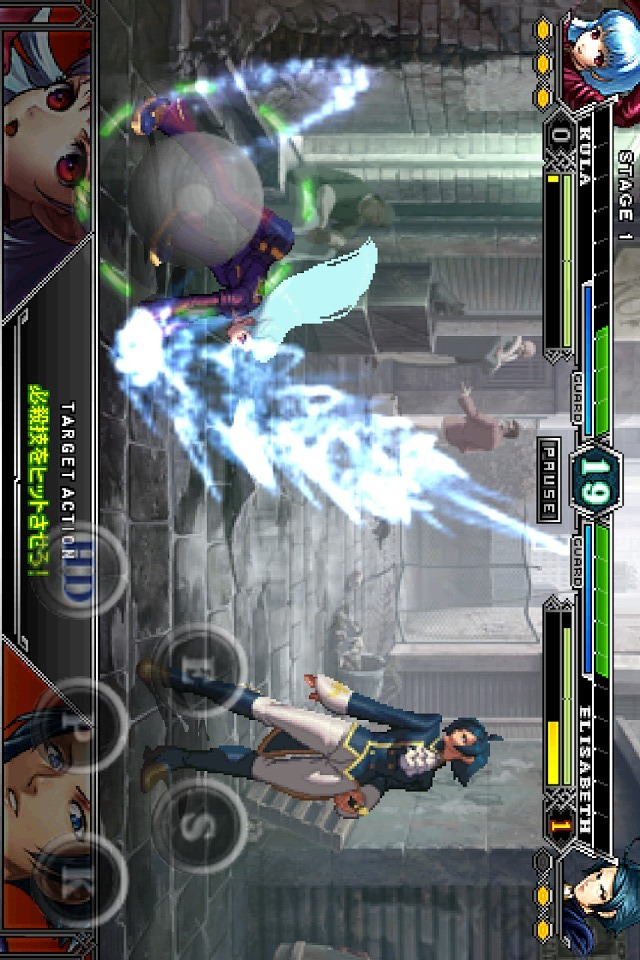 THE KING OF FIGHTERS-A 2012のスクリーンショット_5