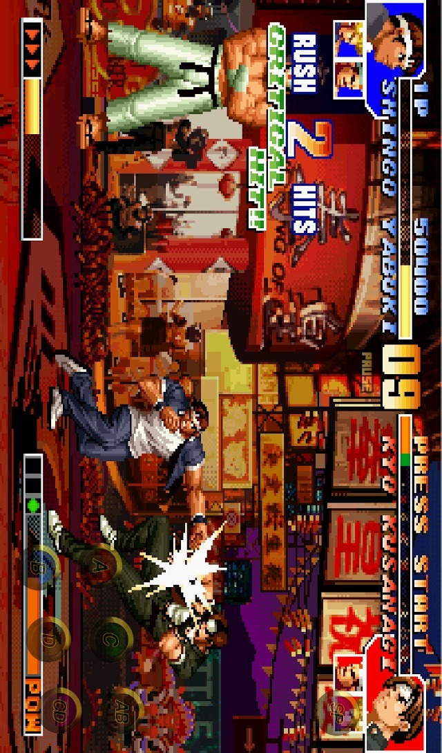 THE KING OF FIGHTERS '97のスクリーンショット_4