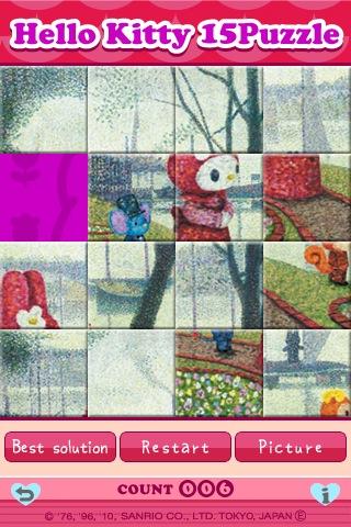 ハローキティ15パズルのスクリーンショット_2