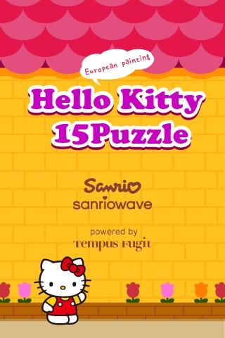 ハローキティ15パズルのスクリーンショット_3