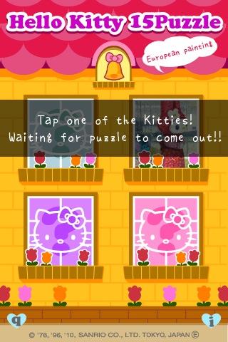 ハローキティ15パズルのスクリーンショット_5