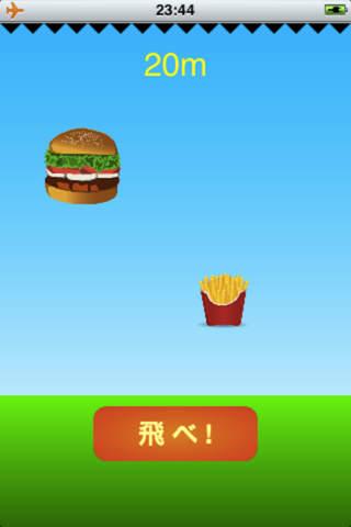 飛べ!ハンバーガーのスクリーンショット_1