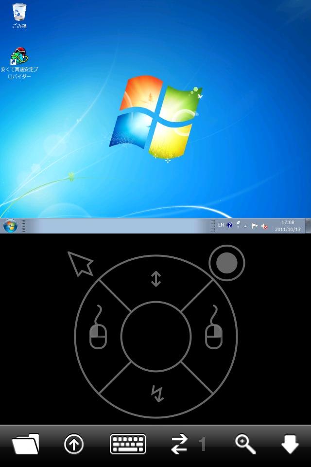 お名前.com デスクトップクラウドのスクリーンショット_3