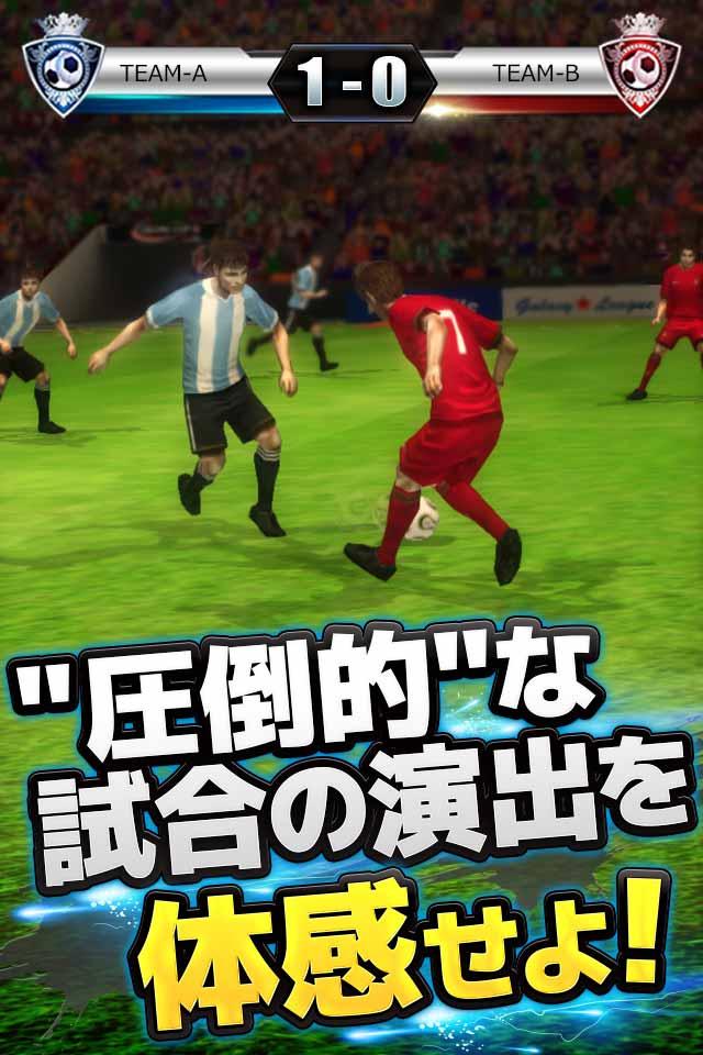 スマサカbyGMOのスクリーンショット_3