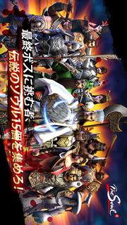 The Soul【三国志RPG 】のスクリーンショット_4