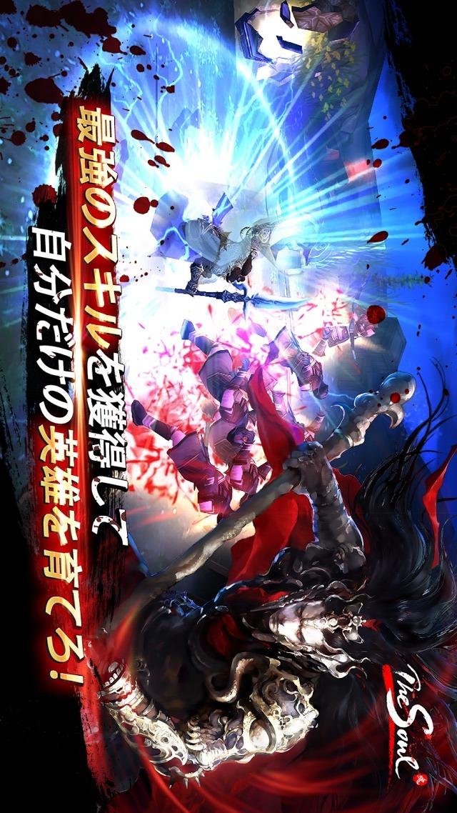 The Soul 【三国志RPG 】のスクリーンショット_1