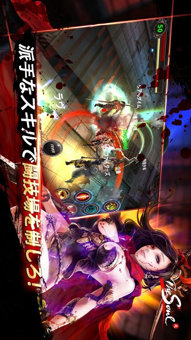 The Soul 【三国志RPG 】のスクリーンショット_2