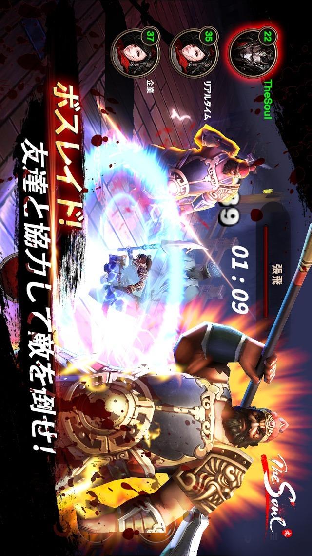 The Soul 【三国志RPG 】のスクリーンショット_3